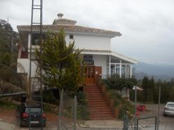 Mirador de la Axarquia, Encinillas, 4, 29195, Comares