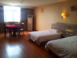 Xin Zhong Jing Walking Street Hotel, 7F, Walking Street Building, Yangchun Street, 431900, Zhongxiang