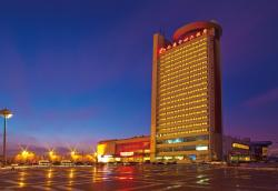 Changchun International Convention & Exhibition Center Hotel, No. 100 Exhibition Road, 130033, Changchun