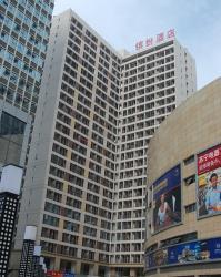 Xidu Binfen Hotel, 112, Building 2, No. 88 Xing Le North Road, Xin Du District , 610500, Xindu