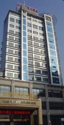 Jiu Jiang Shan Shui International Hotel, No.202, Shi Li Avenue, Xun Yang District, 332000, Jiujiang