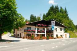 Gasthaus Brunnhäusl, 5531 Eben, 5531, 埃本因蓬高