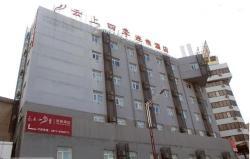 Fairyland Hotel Dongfeng Plaza, No.447-455, Beijing Road, 650000, Kunming