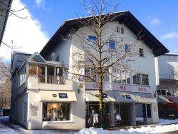 Das Beck, Untermarkt 11, 6600, Reutte