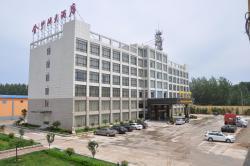 Liangshan Golden Beach Hotel, No.19 Taifu Road, 272613, Liangshan
