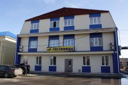 Hotel Variant C, Maksima Gorkogo Street 132, 157000, Buy