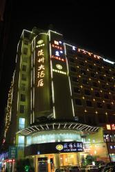 Yijia Hotel Ren Shou Ling Zhou Branch, No. 1, Jin Ma Road Yi Duan, Ren Shou, 620500, Renshou