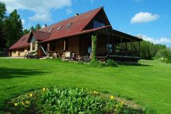 Kunstimäe Tourism Farm, Risttee küla, Sangaste vald, 67007, Sihva