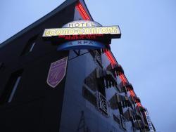 Hôtel Écono Confort, 359 6e Avenue, G9T 2H1, Grand-Mère