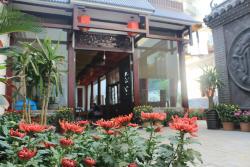 Kaifeng Huaihuang International Youth Hostel, No. 51 Bianjing Road, 475000, Kaifeng