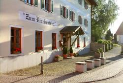 Zum Kirchenwirt, St.- Blasius- Straße 1, 94136, Kellberg