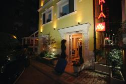 Hotel Kastria, Nikolla Jorga Street, Vila Nr. 8, 1001, Tirana