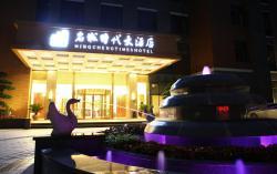 Mingcheng Times Hotel, No. 111, Jian She Road, Dujiangyan, 611830, Dujiangyan
