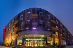 Ibis Beijing Capital Airport, 2 Tianzhu Zhongjie Tianzhu Town Shunyi District, 101312, Shunyi
