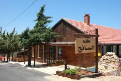 Tourist Motel, Barouk, Road Barouk cider reserve ,, Al Bārūk