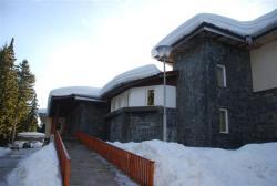 Holiday Complex Orlitsa, Pamporovo, 4870, パンポロボ