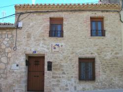 Casa Rural Sarmiento, Avenida de los Vinateros 5, 47195, Cubillas de Santa Marta