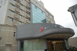 Jinjiang Inn - Ningbo Tianyi, No.501 Zhongshan East Road, 315040, Ningbo