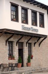 Kalin Hotel, Lazaropole, 1253, Lazaropole