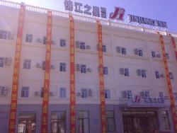 Jinjiang Inn - Daqing Longnan, No.48 Qiushi East Road, Ranghulu District, 163458, Daqing