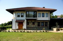 Hadji Hristovata House, Radevtsi Village, 5362, Radevtsi