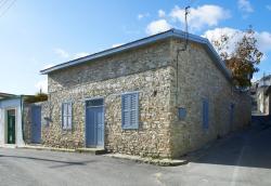 Polytimo Rural House, Yianni Ritsou 1, 7700, Pano Lefkara