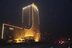 Yangzhong Firth Jinling Grand Hotel, No.1888 Changjiang Road, 212200, Yangzhong