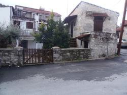 Stelios Village House, Anexartisias 5, 8640, Panayia