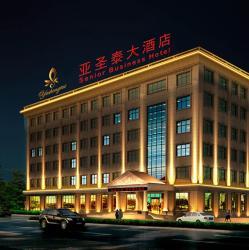 Ya Sheng Tai Hotel, No.94 Dafeng Road, 300480, Binhai