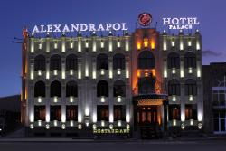 Alexandrapol Palace Hotel, Mayakovskogo Street 70, 3123, Gyumri
