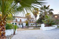 Hostal El Cortijo, Las Maquinas,  6, 11680, Algodonales
