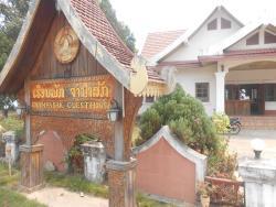 Champasak Guesthouse, Ban Vatthong Champasak city Laos, 01000, Champasak