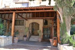 Joude Hotel, Al Jamaa Street , 21110, Irbid