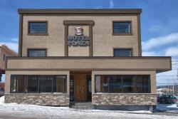 Hotel Le Plaza, 1042 avenue du Port, G7B1W1, La Baie