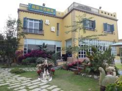 Darling Homestay, No. 10, Lane 1, Yingqu Road, 923, 万峦