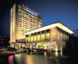 New Century Hotel Ninghai, 159 Middle Taoyuan Road, 315600, Ninghai
