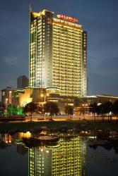 Songjiang New Century Grand Hotel Shanghai, No.1799, North Renmin Road, 201620, Songjiang