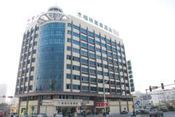 GreenTree Inn Guangdong Shantou Chengjiang Road Business Hotel, Intersection of Chengjiang Road and Ningchuan Road, 515800, Chenghai