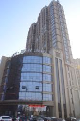 Starway Hotel Rugao Haiyang South Road, No.288 South Haiyang Road, 226500, Rugao