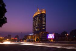 Huaqiao New Century Grand Hotel Lishui, 651 Liyang Street, 323000, Lishui