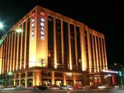 Hualian Hotel, No.55 Shifu Road, 115000, Yingkou