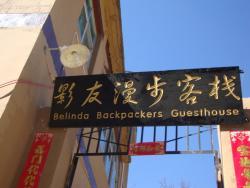 Belinda Backpackers Guesthouse, Pugaolaozhai, Duoyishu, Shengcun, Yuanyang County, Gonghe Prefecture, 662416, Yuanyang