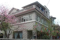 Number 3-1 Youth Hostel Chengdu, No.1, Lane 3, Celebrity Garden, No. 116, Jin Yan Road , 610041, Chengdu
