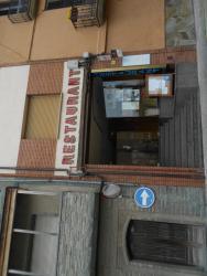 Hostal Sant Jordi de Roda, Ramon Marti 9, 08510, Roda del Ter