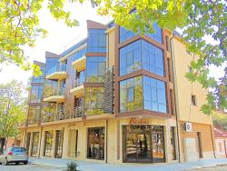 Apartments in Spa Complex Fantasy, 13 General Gurko Str., 4180, Hisarya