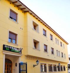 Hostal El Vegano, Isabel La Católica, 2, 46300, Utiel