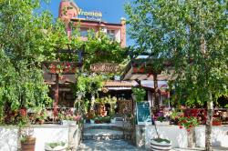 Vromos Guest House, 5 Ciril and Metodiy street, 8142, Chernomorets