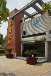 Hengsha Island Yanghai Holiday Hotel, NO.22 Lane.3201 Fuminsha Road,Hengsha Island, 200000, Chongming