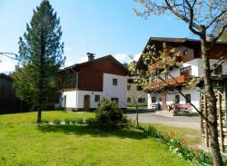 Ferienhaus Fuchs, Hallenstein 11, 5090, 罗孚尔