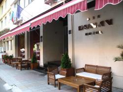 Hotel Dunav, 3 Edelvays Str, 3700, Vidin